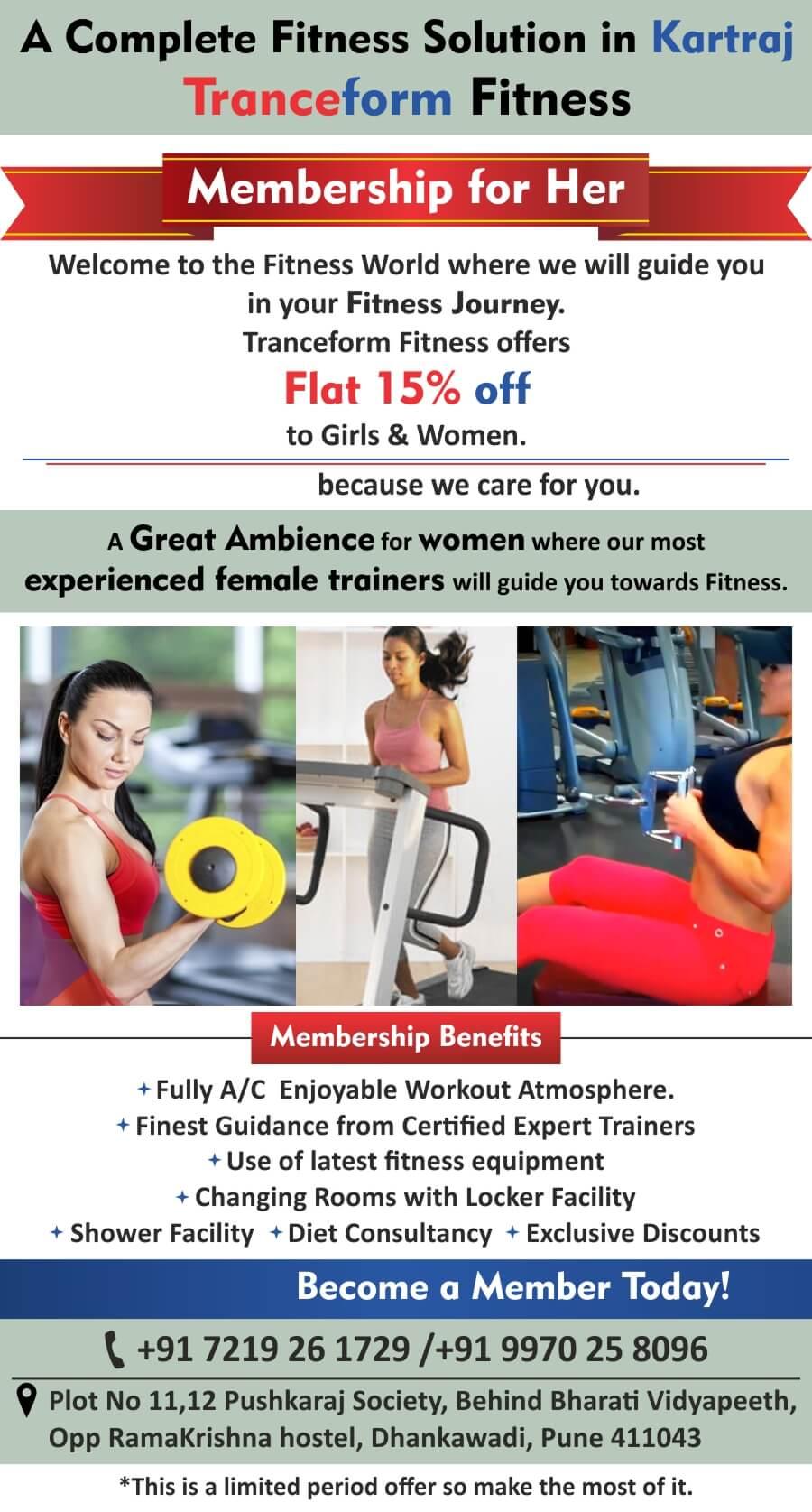 Membership For her - exclusive Women memberships at Tranceform Fitness Pune, In Dhankawadi - Near Katraj